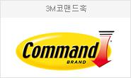 commandmall