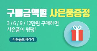 광고배너 03