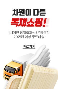 광고배너 04