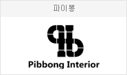 pibbong