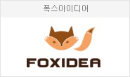 foxidea